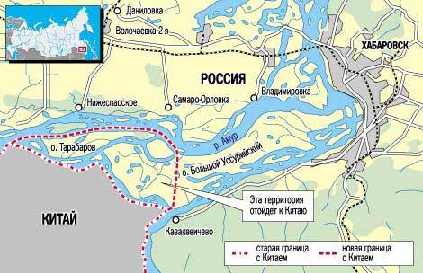 Передача китаю россией спорных территорий